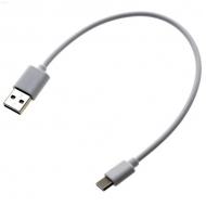 iPad kabel USB-C - USB 25 cm